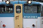 /stat.ameba.jp/user_images/20210516/22/takemas21/35/0f/j/o0901060014943025742.jpg