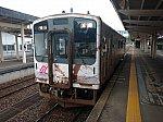 /stat.ameba.jp/user_images/20210512/16/tsuyoshikoichiro/2b/87/j/o1080081014940827490.jpg