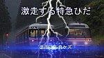 /stat.ameba.jp/user_images/20210517/22/ef65515ef510515/63/70/j/o1919107914943547382.jpg