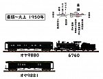 /stat.ameba.jp/user_images/20210517/23/mugakusai/59/3f/j/o0541041814943575402.jpg