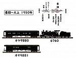 /stat.ameba.jp/user_images/20210517/23/mugakusai/19/b5/j/o0541041814943571584.jpg