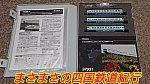 /stat.ameba.jp/user_images/20210430/16/masatetu210/08/17/j/o1080060714934413313.jpg