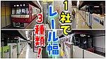 /stat.ameba.jp/user_images/20210518/08/conan-coron/40/3d/j/o1080060714943665062.jpg