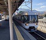f:id:gakuchiku_maile_trip:20210512214925j:plain