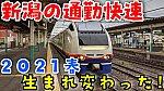 /stat.ameba.jp/user_images/20210518/22/conan-coron/43/82/j/o1080060714944030856.jpg