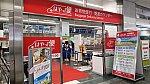 /stat.ameba.jp/user_images/20210519/13/fuiba-railway/b3/7b/j/o1080060714944237893.jpg
