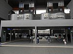 jrw-kyoto-5.jpg