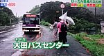 /stat.ameba.jp/user_images/20210519/23/38788103/e3/d0/j/o0932051514944530642.jpg