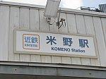 /stat.ameba.jp/user_images/20210519/23/33mbrg33/01/4b/j/o1080081014944526236.jpg