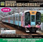 /yimg.orientalexpress.jp/wp-content/uploads/2021/01/50676.jpg?v=1610692065