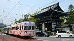 /stat.ameba.jp/user_images/20210520/22/tamagawaline/1b/83/j/o1440081014944957046.jpg