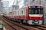 /stat.ameba.jp/user_images/20210520/23/limitedexpress/f8/ef/j/o1620108014944999630.jpg