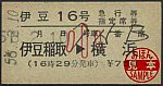 /stat.ameba.jp/user_images/20210520/23/suganuma-tenko/96/e4/j/o0347018514944993718.jpg