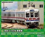 /yimg.orientalexpress.jp/wp-content/uploads/2021/05/30411.jpg