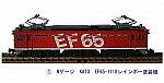 NゲージKATO-EF65-1118レインボー1