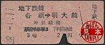 /stat.ameba.jp/user_images/20210521/00/suganuma-tenko/5e/8f/j/o0350015314945011615.jpg