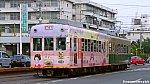/stat.ameba.jp/user_images/20210522/12/tamagawaline/a6/d7/j/o1440081014945633045.jpg