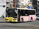 f:id:Rapid_Express_KobeSannomiya:20210522093431j:plain