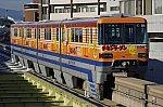 /stat.ameba.jp/user_images/20210522/22/kereiisukoke/f8/c6/j/o1280085114945923582.jpg