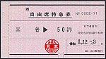 /stat.ameba.jp/user_images/20210523/01/suganuma-tenko/c0/4b/j/o0600033914945982998.jpg