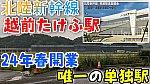 /stat.ameba.jp/user_images/20210525/12/conan-coron/0f/ec/j/o1080060714947180352.jpg