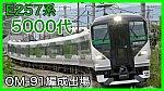 /train-fan.com/wp-content/uploads/2021/05/301795AB-0F66-4DF1-BEF9-2CE48A932987-800x450.jpeg