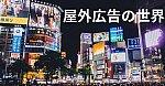 https://assets.st-note.com/production/uploads/images/53094947/rectangle_large_type_2_51d347e0da9d59e585ca18534884b5ac.png