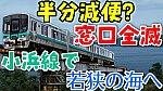 /stat.ameba.jp/user_images/20210527/18/conan-coron/00/ee/j/o1080060714948310783.jpg