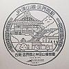 /stat.ameba.jp/user_images/20210526/21/bizennokuni-railway/4b/e0/j/o1868186814947907037.jpg