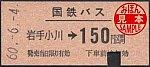/stat.ameba.jp/user_images/20210527/17/suganuma-tenko/a7/4e/j/o0346015514948303136.jpg