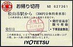 /stat.ameba.jp/user_images/20210527/21/suganuma-tenko/44/b9/j/o0517033714948412799.jpg