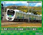 /yimg.orientalexpress.jp/wp-content/uploads/2021/05/30996.jpg