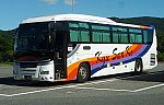 /stat.ameba.jp/user_images/20210529/20/kousan197725/06/ea/j/o1388089214949346660.jpg