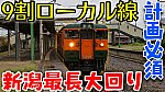 /stat.ameba.jp/user_images/20210530/08/conan-coron/86/e7/j/o1080060714949527796.jpg