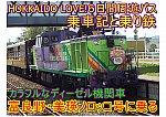 /stat.ameba.jp/user_images/20210517/17/kh8000-blog/45/d3/j/o1024072414943394704.jpg