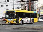 f:id:Rapid_Express_KobeSannomiya:20210530101350j:plain