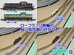 /blogimg.goo.ne.jp/user_image/51/c3/8d9116046a54443a59b0fc715d7942a2.png