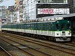 京阪5000系 引退記念ヘッドマーク付き