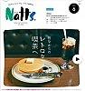 /stat.ameba.jp/user_images/20210601/23/akanet-takapun/41/3b/j/o0720076214951042132.jpg