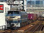 EF66 27の牽引する貨物列車