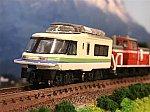 f:id:omocha_train:20210603235313j:plain