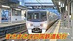/stat.ameba.jp/user_images/20210513/14/masatetu210/af/e7/j/o1080060714941265271.jpg