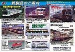 /stat.ameba.jp/user_images/20210604/10/ein2019/bc/70/j/o0452031714952156230.jpg