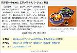 /img-cdn.jg.jugem.jp/4a0/3088212/20210604_6735949.jpg