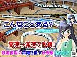 /blogimg.goo.ne.jp/user_image/56/40/df4b9acfd63081f5ee8586c8c1e6762e.png