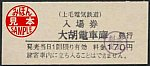 /stat.ameba.jp/user_images/20210603/23/suganuma-tenko/54/97/j/o0351015514952004066.jpg
