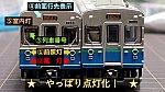 /stat.ameba.jp/user_images/20210605/19/04049rtk/de/92/p/o2000112514952845091.png