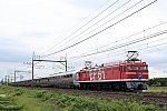 /stat.ameba.jp/user_images/20210606/00/ef510-510/f0/29/j/o1368091214953019854.jpg