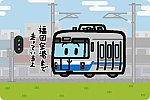 福岡市交通局 1000系 空港線・箱崎線