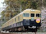 さくら ヘッドマーク掲出 山陽電鉄旧標準色復刻ツートンカラー3000系3030F4連